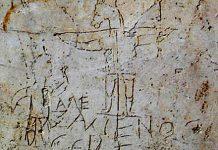 La primera imagen conocida sobre Jesus y la teoría del mito de Cristo
